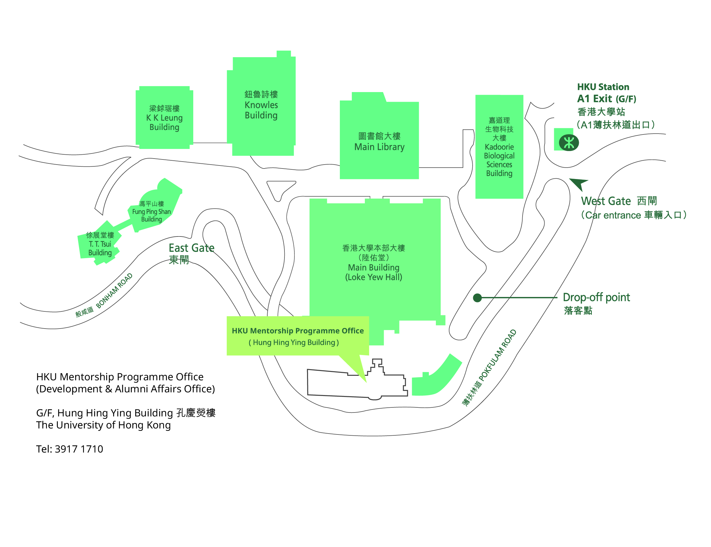 HKU Mentorship Office Map
