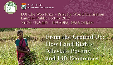 LUI Che Woo Prize – Prize for World Civilisation 2017 Laureate Public Lecture
