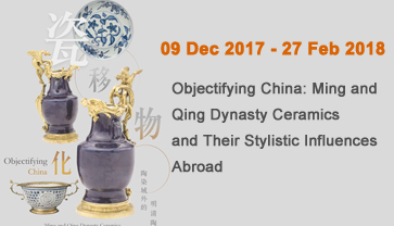 Objectifying China: Ming and Qing Dynasty Ceramics and Their Stylistic Influences Abroad