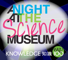 A Night at the Science Museum